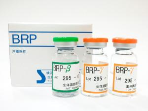 横浜サトウクリニック独自の生理活性物質(BRP)