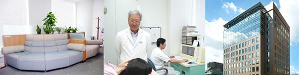 がん免疫監視療法、がん温熱療法を行う横浜サトウクリニック