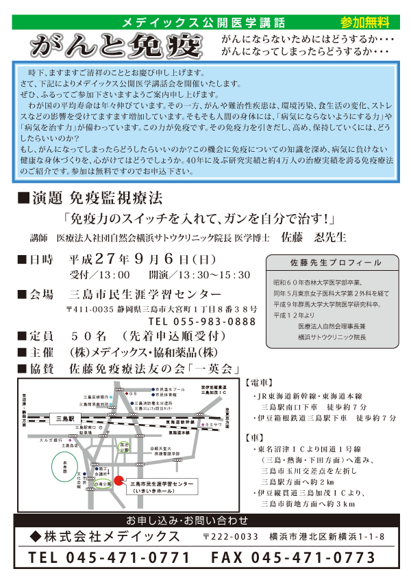 mishima_p.png