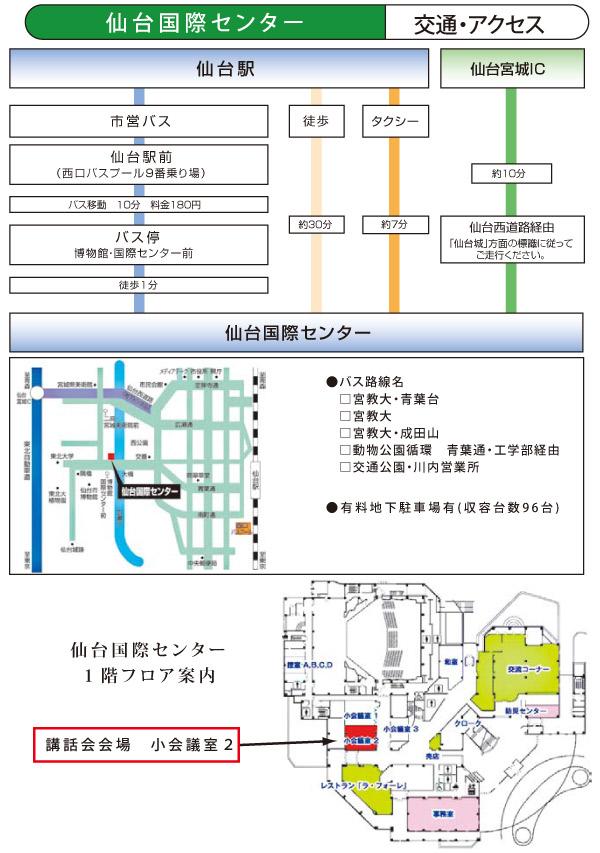 160206_sendai-2